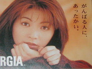 IijimaNaoko3.jpg