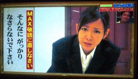 IwataSayuri3.jpg
