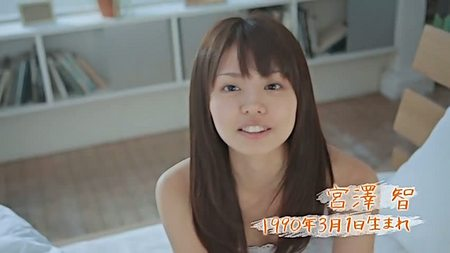 Miyazawa Tomo.jpg