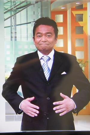 MorimotoKensei.jpg