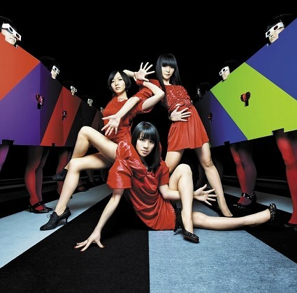 Perfume4.jpg