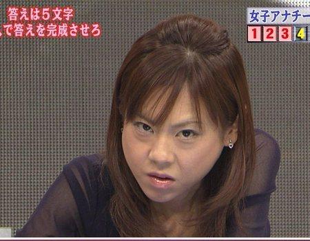 TakahashiMaasa7.jpg