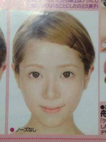 FunayamaKumiko4.jpg