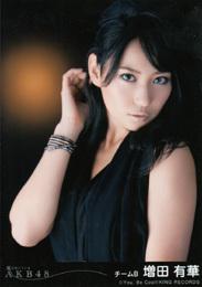 MasudaArika.jpg
