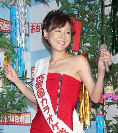 TakahashiMaasa4.jpg